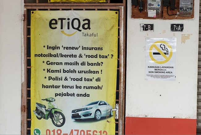 Renew Insurance Kereta Murah Autopolicy