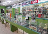 Pilihan Cermin Mata Berjenama Di Oasis Optometry